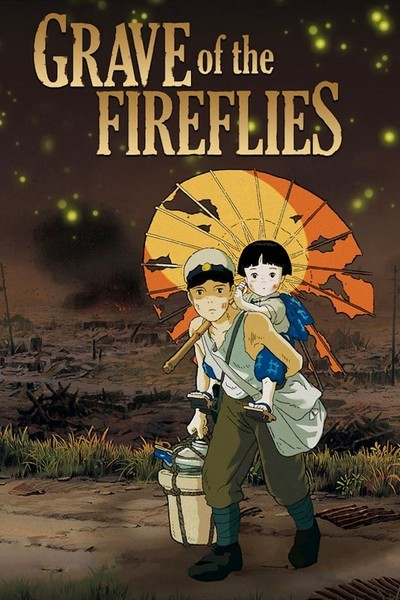 Grave-of-the-Firelies-poster